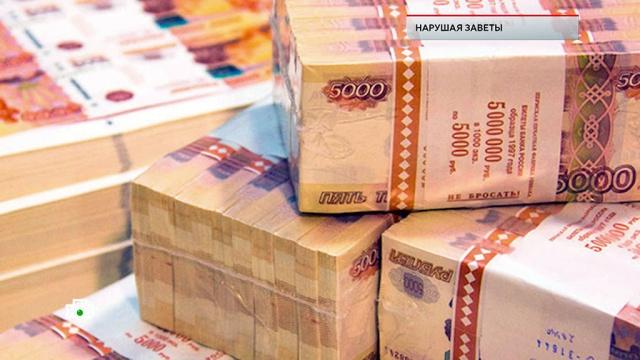 Сколько у Грудинина денег на зарубежных счетах.жилье, сельское хозяйство, миллионеры и миллиардеры, мошенничество, строительство, расследование, экономика и бизнес, эксклюзив, суды.НТВ.Ru: новости, видео, программы телеканала НТВ