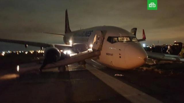 Boeing 737 сел «на брюхо» в аэропорту Одессы.Самолет авиакомпании Turkish Airlines совершил аварийную посадку в аэропорту Одессы в условиях плохой погоды.Одесса, Украина, авиационные катастрофы и происшествия, авиация.НТВ.Ru: новости, видео, программы телеканала НТВ