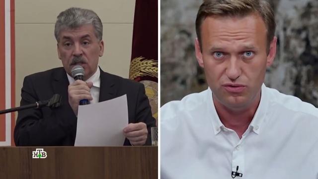 Как подружились Навальный и Грудинин.Навальный, сельское хозяйство, КПРФ, расследование, экономика и бизнес, эксклюзив, оппозиция, приговоры, суды.НТВ.Ru: новости, видео, программы телеканала НТВ