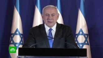 Нетаньяху ответил на обвинения вкоррупции