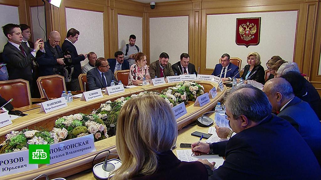 Более 600 необоснованных арестов россиян за границей произошло в 2018 году.  Планируется создать реестр попавших в беду (видео)