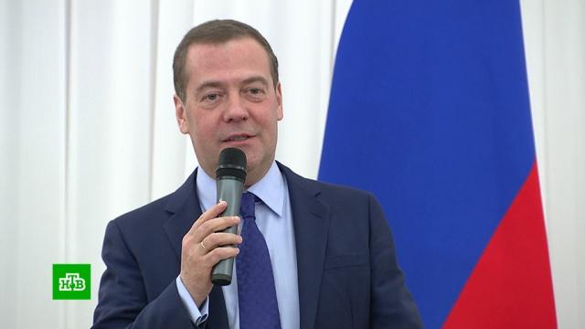 Медведев предложил альтернативу четырехдневной рабочей недели.Медведев, работа.НТВ.Ru: новости, видео, программы телеканала НТВ