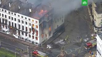 Мощный пожар в британском отеле