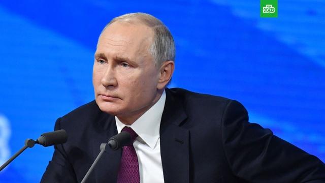 Названа дата большой пресс-конференции Путина.Президент РФ Владимир Путин проведет ежегодную большую пресс-конференцию 19 декабря. Об этом сообщила пресс-служба Кремля..Путин, журналистика.НТВ.Ru: новости, видео, программы телеканала НТВ