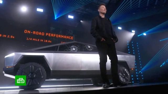 Упуленепробиваемого пикапа от Tesla треснуло стекло на презентации.автомобили, Илон Маск, США.НТВ.Ru: новости, видео, программы телеканала НТВ