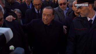 Берлускони попал вбольницу после падения