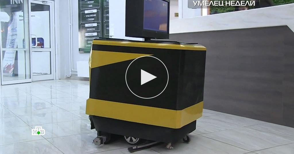 <nobr>Робот-уборщик</nobr>: эффективное изобретение умельца из Якутии
