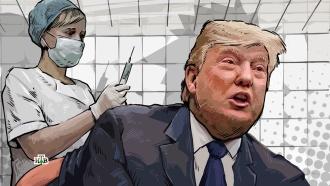 «Эти люди больны»: факты, слухи ифейки оздоровье Трампа.НТВ.Ru: новости, видео, программы телеканала НТВ