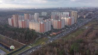 Сэкономить на мечте: как снизить платежи по ипотеке.НТВ.Ru: новости, видео, программы телеканала НТВ