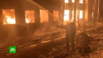 Многоквартирный дом сгорел на Урале: 15 семей лишились жилья