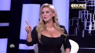 Унитаз не выдержал Анну Семенович