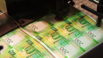 Мир работающих денег: как приумножить накопления.НТВ.Ru: новости, видео, программы телеканала НТВ