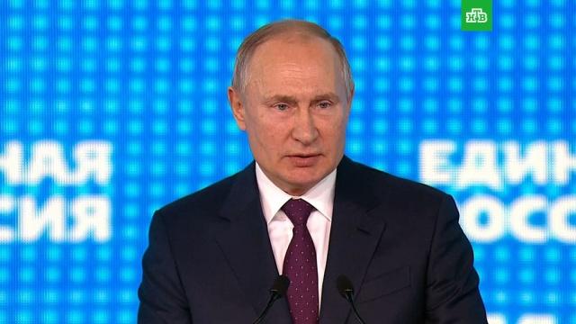Путин призвал единороссов «терзать итрясти» чиновников.Единая Россия, Медведев, Москва, Путин, выборы, партии.НТВ.Ru: новости, видео, программы телеканала НТВ
