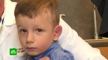 Родившемуся без ушей трехлетнему Диме нужны деньги на операцию вСША