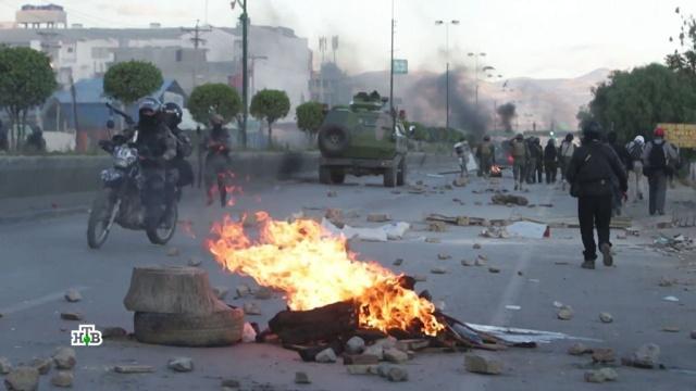 Латиноамериканский пожар: беспорядки охватили уже несколько стран.Колумбия, Чили, перевороты, Венесуэла, митинги и протесты, США, Боливия, беспорядки.НТВ.Ru: новости, видео, программы телеканала НТВ