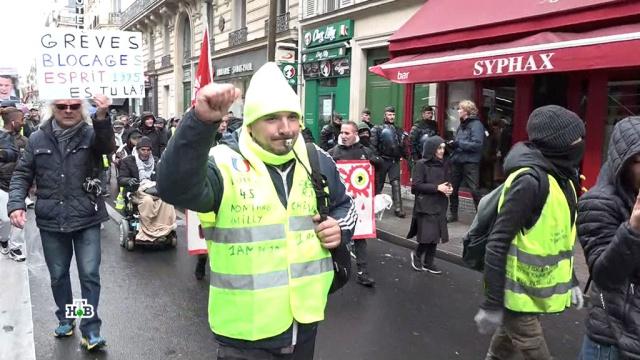 Французские «желтые жилеты» готовы создать свою партию.Макрон, Франция, беспорядки, забастовки, митинги и протесты.НТВ.Ru: новости, видео, программы телеканала НТВ