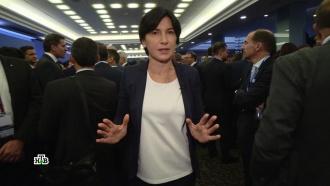 Эксперты оценили слова Путина об экономическом суверенитете