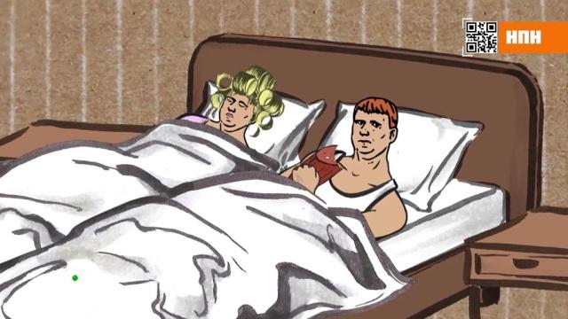 Что полезно есть на ночь, чтобы лучше спалось.здоровье, продукты, торговля, еда, лишний вес/диеты/похудение, сон.НТВ.Ru: новости, видео, программы телеканала НТВ