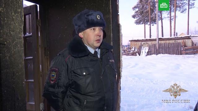 Полицейский из Нягани спас трех детей из горящего дома.ХМАО/Югра, пожары, полиция.НТВ.Ru: новости, видео, программы телеканала НТВ