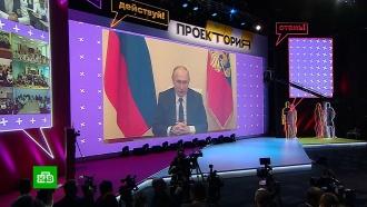 «Хотел быть летчиком иморяком»: Путин рассказал детям овыборе профессии