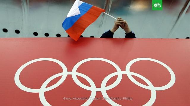 Допинговый скандал вокруг России: главное.Олимпиада, Сочи-2014, допинг, легкая атлетика, скандалы, спорт.НТВ.Ru: новости, видео, программы телеканала НТВ