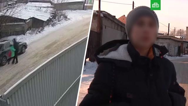Иркутский школьник рассказал, как спас от педофила 9-летнюю девочку.Иркутск, дети и подростки, задержание, педофилия.НТВ.Ru: новости, видео, программы телеканала НТВ