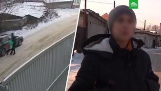 Иркутский школьник рассказал, как спас от педофила <nobr>9-летнюю</nobr> девочку