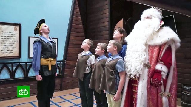 Дед Мороз привез вКемерово море сюрпризов.НТВ.Ru: новости, видео, программы телеканала НТВ