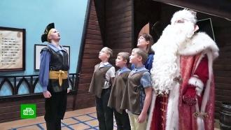 Всероссийский Дед Мороз исполнил мечты тройняшек из Екатеринбурга