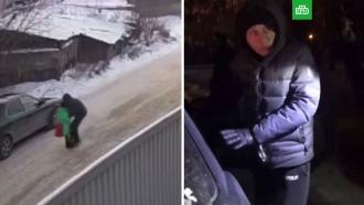 ВИркутске похищение девочки педофилом попало на видео