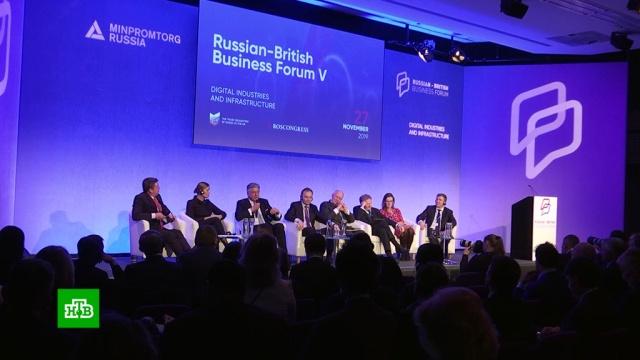 Британский бизнес готовится к«приключенческим инвестициям» вРоссию.Великобритания, инвестиции, экономика и бизнес.НТВ.Ru: новости, видео, программы телеканала НТВ