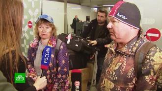 «Даже кричать не могли»: уцелевшие вДоминикане россияне рассказали опережитом ужасе