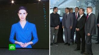 Медведева познакомили сцифровым аватаром Еленой