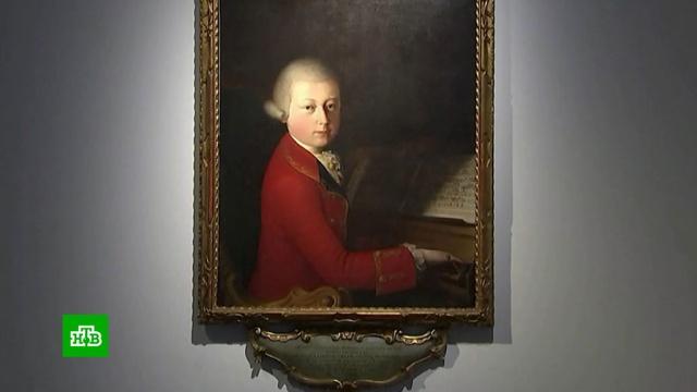 Портрет юного Моцарта продали более чем за 4млн евро.Париж, аукционы, живопись и художники, музыка и музыканты.НТВ.Ru: новости, видео, программы телеканала НТВ