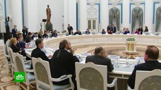 Законопроект одомашнем насилии вынесут на открытое обсуждение 29ноября