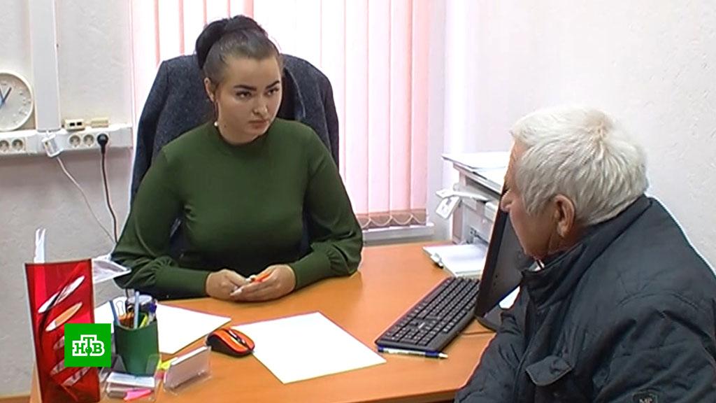 Все предложения по услуге Кредит пенсионерам в банках Уфы на выгодных условиях.