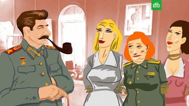 Любовь иразврат— жизнь сталинской элиты.НТВ.Ru: новости, видео, программы телеканала НТВ