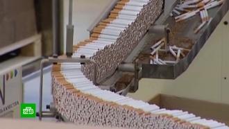 Более 15% сигарет вРоссии— контрафакт