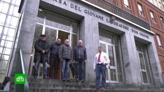 Разведенные итальянцы требуют изменить законы впользу мужчин