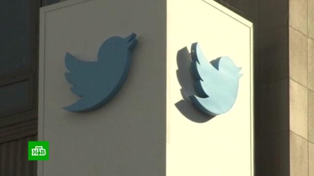 Twitter отложил массовое удаление аккаунтов.Twitter, Интернет, соцсети.НТВ.Ru: новости, видео, программы телеканала НТВ