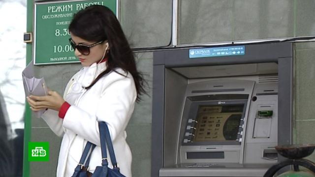 Новые способы краж иобмана спомощью банковских карт.банки, банковские карты, кражи и ограбления, мошенничество, технологии.НТВ.Ru: новости, видео, программы телеканала НТВ