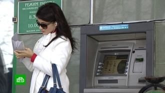 Новые способы краж иобмана спомощью банковских карт