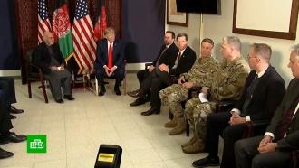 Трамп объявил о намерении заключить мирное соглашение с «Талибаном»