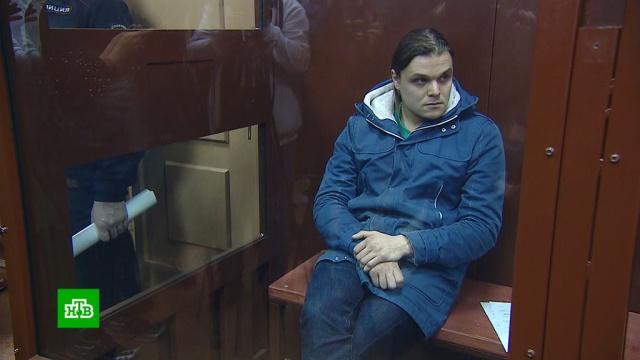 Суд арестовал фигуранта дела обеспорядках вМоскве Суровцева.Москва, аресты, беспорядки, суды.НТВ.Ru: новости, видео, программы телеканала НТВ