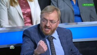«Меняем культуру на чикен макнаггетс»: Виталий Милонов— озаимствованиях врусском языке