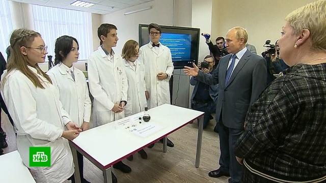 Путину представили проекты молодых ученых втехнопарке Нальчика.Кабардино-Балкария, Нальчик, Путин, молодежь, наука и открытия.НТВ.Ru: новости, видео, программы телеканала НТВ