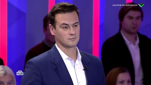 «Мы перезимуем»: украинский политолог рассказал огазохранилищах.Нафтогаз, Украина, газ, газопровод, зима, эксклюзив.НТВ.Ru: новости, видео, программы телеканала НТВ