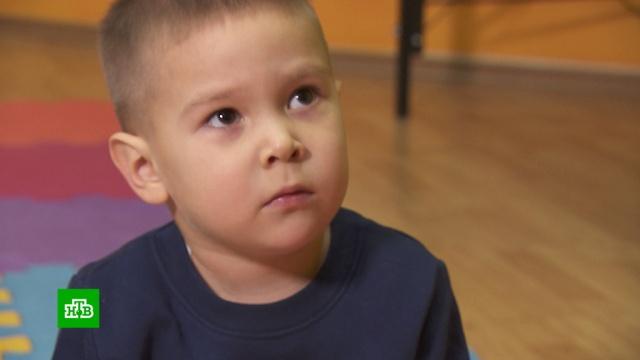 Страдающему ДЦП четырехлетнему Микаелу нужны средства на реабилитацию.Уфа, благотворительность, болезни, дети и подростки.НТВ.Ru: новости, видео, программы телеканала НТВ
