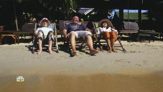 Как жить на пенсию припеваючи