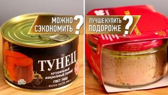 Банка стунцом: отличия дешевого продукта от элитных консервов